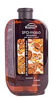 SPA-Масло ENERGY of Vitamins coffe&coritsa 500 мл