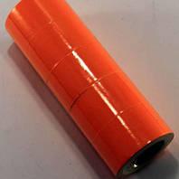 Ценник средний оранжевый светлый 5рол