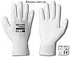 Перчатки защитные Pure white 8, 9, 10, 11