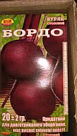 Семена свеклы Бордо (20 грамм) ТМ VIA плюс