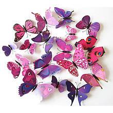 Объемные 3D бабочки на стену (обои) для декора (фиолетовые)