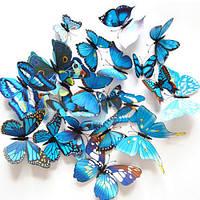 Объемные 3D бабочки на стену (обои) для декора (синие)