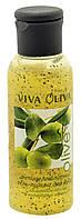 Гель-пилинг для душа VIVA OLIVA с маслом оливок и кофейными зернами 100 мл