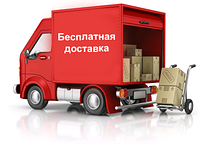 График доставки
