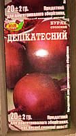 Семена свеклы Деликатесная (20 грамм) ТМ VIA плюс