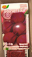 Семена свеклы Борщевая (20 грамм) ТМ VIA плюс