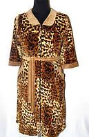 Халат велюровый на молнии леопардового принта высокого качества
