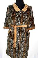 Халат велюровый на молнии с карманами леопардового принта, новинка сезона