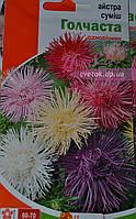 Астра смесь цветов Игольчатая 0,3 г