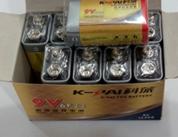 Батарейка 9v A*2759