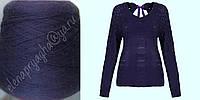 FILATURA PAPI FABIO s.p.a.Пряжа мериносовая с кашемиром фиолетового цвета