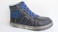 Ботинки демисезонные Clibee 32-37р