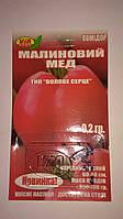 Насіння томату Малиновий мед (0,3 грамів) ТМ VIA плюс