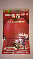 Семена томата Малиновый мед (0,3 грамм) ТМ VIA плюс