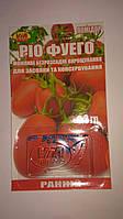 Семена томата Рио фуего (0,3 грамм) ТМ VIA плюс