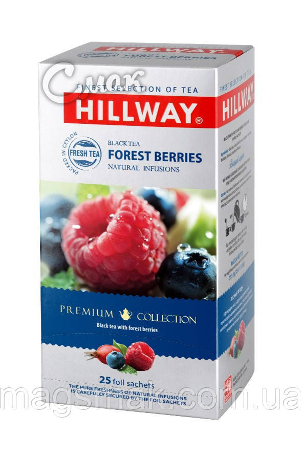 Чай черный Hillway Forest Berries / Лесные Ягоды