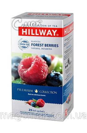 Чай черный Hillway Forest Berries / Лесные Ягоды, фото 2