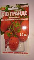 Насіння томату Ріо Гранде (0,3 грамів) ТМ VIA плюс