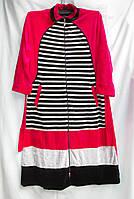 Халат женский велюровый больших размеров, отложной воротничок, мелкая и крупная полоска