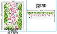 Интерьерная наклейка на стену Цветы (XY1132)