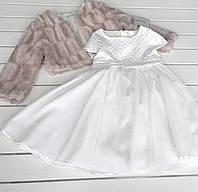 Детское нарядное  платье и болеро для девочки на 2- 6 лет