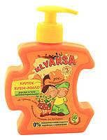 Крем-мыло KLYAKSA для рук и тела антибактериальное 250 мл