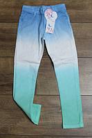 Джинсы для девочек 4-6-8  лет Цвет:Синий, голубой