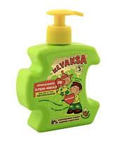Крем-мыло KLYAKSA для рук и тела питательное 250 мл