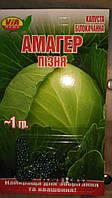 Насіння капусти Амагер (1 грам) ТМ VIA плюс