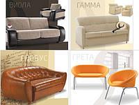 "Добавились модели мягкой мебели «диван Виола» «диван Гамма» «диван Глобус» «диван Грета» производства — «D'LineStyle""™."