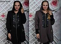 Женская куртка больших размеров к-6151112
