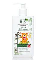 Детское био-мыло Pharma BIO LABORATORY антибактериальное 250 мл