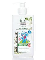 Детское био-мыло Pharma BIO LABORATORY для чувствительной кожи 250 мл