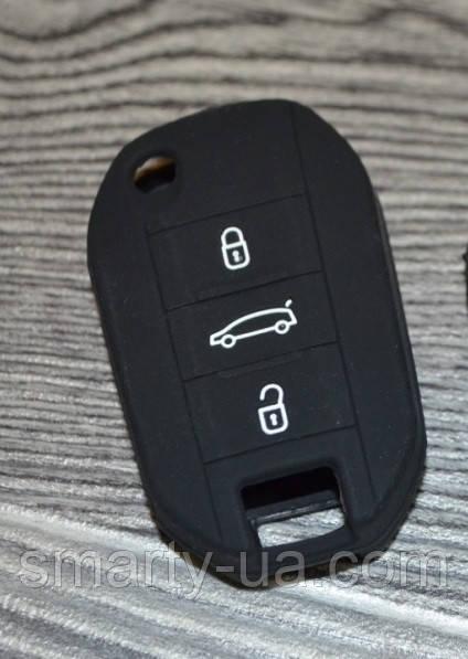 Силиконовый чехол на ключ peugeot