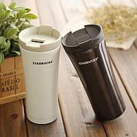 Универсальный термостакан кружка тамблер Starbucks Smart Cup (СтарБакс)  500 мл.