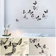 Интерьерная наклейка на стену Бабочки 3D для декора (набор Z-101)