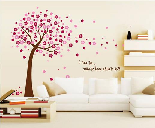 Интерьерная наклейка на стену Дерево весной (AY9026A), фото 2