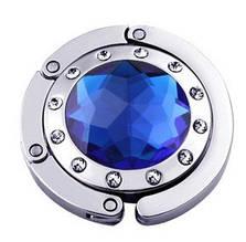 Крючок держатель для женской сумки Кристалл Синий