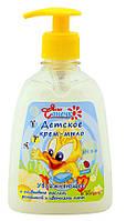 Крем-мыло для детей Ясне сонечко увлажняющее 300 мл