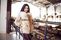 Шикарный жилет из меха лисы, по бокам кожаные вставки, на молнии, фото 1