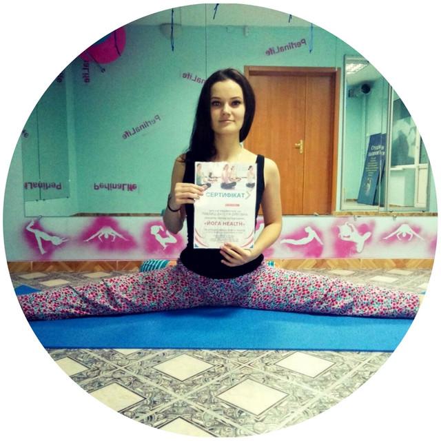 Павлыш Валерия - выпускница курса оздоровительной йоги для инструкторов от школы Олимпия