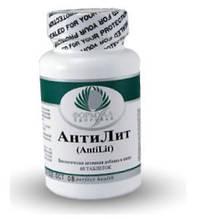 АнтиЛит Antilit Альтера Холдинг Формула Здоровья