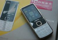 Оригінальний телефон Nokia 6700