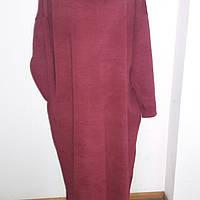 Платье своболный силуэт макси большой размер