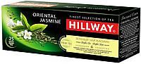 Чай зеленый с жасмином Hillway / Хиллвэй Oriental Jasmine, 25 пак*2г