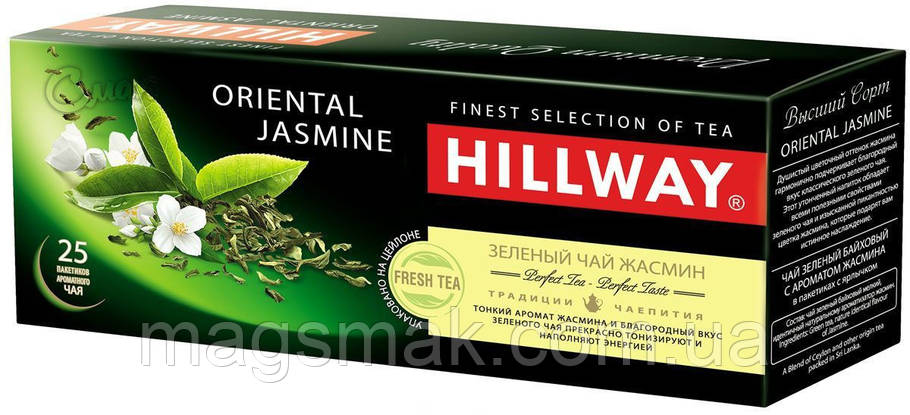 Чай зеленый с жасмином Hillway / Хиллвэй Oriental Jasmine, 25 пак*2г, фото 2