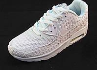 Кроссовки женские Nike Air Max белые (р.39)