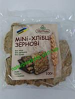 """Хлебцы зерновые """"ХРУСТИКИ"""", 100 г"""
