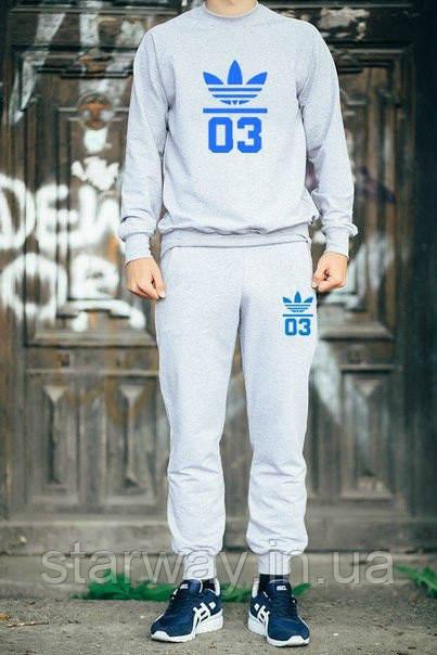 Мужской серый спортивный костюм Adidas 03 лого