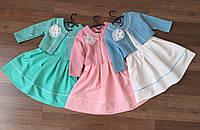 Нарядное детское платье с болеро Цветок 0290
